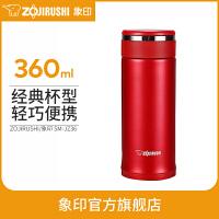 象印保温杯JZ36真空不锈钢水杯男女士便携茶杯迷你进口直身杯子 红色