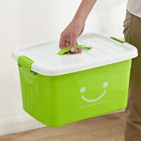 有盖手提收纳箱塑料大号整理箱衣服玩具透明收纳盒储物箱子汽车后备箱杂物收纳用品 特大号 特大号 2个