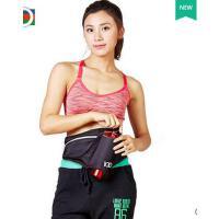 跑步腰包运动水壶腰包时尚户外越野跑步包马拉松包户外.