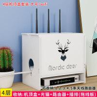 路由器收纳盒机顶盒置物架插线板猫wifi收纳盒子壁挂电线理线收纳盒储物盒电线收纳盒