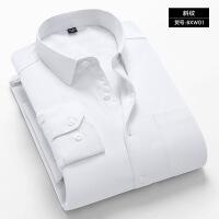 秋季白衬衫男士短袖韩版修身纯色休闲长袖衬衣商务职业工装