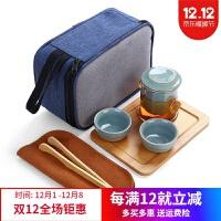 盖碗茶具旅行套装日本购整套哥窑青瓷功夫茶具套装可养开片盖碗茶壶茶杯道配干泡茶 10件