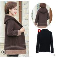 毛呢大衣女妈妈秋冬装水貂绒外套新款中老年洋气加厚毛衣保暖毛呢大衣女