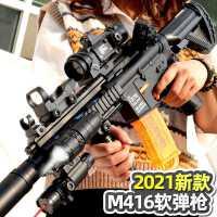 儿童软弹枪可自动m416电动连发突击枪小男孩枪玩具仿真吃鸡全装备