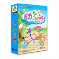 原装正版 幼儿早教光盘识字 幼儿识字 10DVD碟片卡通动画片 少儿学习视频 光盘