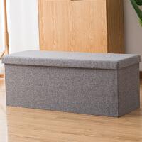 收纳凳子多功能储物凳可坐沙发凳折叠布艺玩具换鞋凳家用玄关儿童玩具收纳用品家居日用 加长款(110*40*40cm)-
