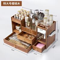 化妆品收纳盒置物架桌面抽屉式大学生宿舍口红梳妆台护肤品收纳架家居日用收纳用品