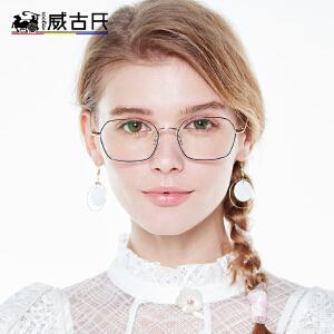 威古氏防辐射防蓝光眼镜新款手机电脑护目镜女近视复古方框平光镜