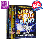 Stephen Hawking史蒂芬霍金 乔治的宇宙秘密钥匙系列三部曲3册 英文原版 Georges Secret K