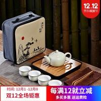 创意便携式陶瓷紫砂旅行茶具套装简约功夫茶具泡茶壶一壶四杯 10件