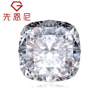 先恩尼钻石 裸钻 婚戒定制 垫形钻 枕形异形钻石 结婚钻戒 GIA裸钻 钻石戒指证书