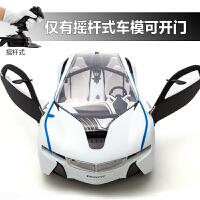漂移遥控车宝马I8操控杆遥控汽车儿童玩具车男孩遥控车模充电