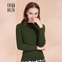 【2件6折,叠加券】OSA欧莎冬装新款复古军绿色套头纯色毛衣毛针织衫女C16051