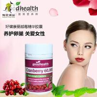 当当海外购 Good Health 蔓越莓精华胶囊 50粒包邮包税 18年5月1日到期