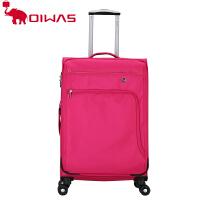爱华仕拉杆箱24寸商务登机箱男万向轮出差旅行箱20寸女行李箱