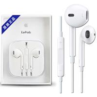 APPLE苹果 苹果原装正品线控耳机 适用于iphone6/6S/6s plus