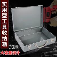 �F箱�F箱子加厚款大�五金工具箱收�{箱��N�F皮箱汽修家用工具箱