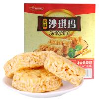 葡记 香港味丁沙琪玛800g原味、红糖、木糖醇三种味早餐食品饼干小吃点心糕点零食早餐