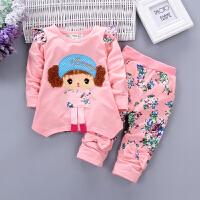 百槿 2018春季女童长袖花朵卡通女孩两件套 1-5岁宝宝身高70-112长袖外套长裤两件套