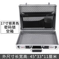 多功能手提密码收纳文件保险盒15.6寸笔记本电脑箱17寸铝合金箱子 银黑色 大号