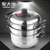 304不锈钢蒸锅 三层多功能蒸锅 组合盖可视蒸锅26cm WG16324