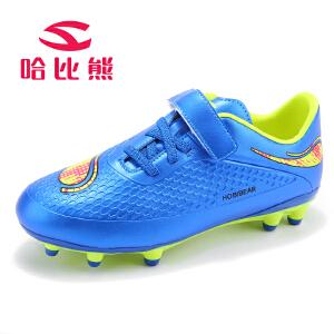 哈比熊童鞋儿童鞋春秋新款舒适防滑耐磨时尚足球运动鞋男童
