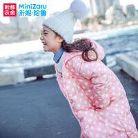 米妮哈鲁童装2017冬装新款女童波点羽绒服儿童加厚外套燚