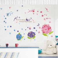 绣花球可移除墙贴客厅发沙发电视背景卧室床头玻璃瓷砖餐厅贴纸