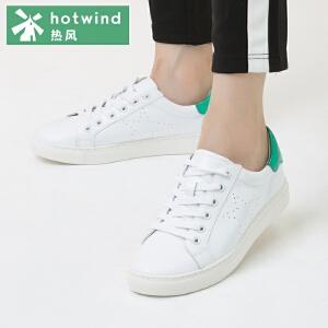热风hotwind2018秋新款小白鞋女平底百搭女士系带休闲鞋拼色潮流H13W7303