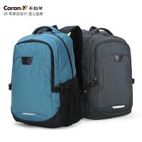 【下单立减100】卡拉羊双肩包男背包14寸笔记本电脑包休闲旅行包大容量防泼水CX5951