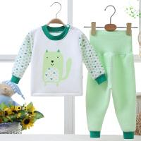 0-1-2岁3婴儿女宝宝三层保暖内衣高腰护肚男秋衣套装纯棉加厚 浅绿色 夹棉小松鼠