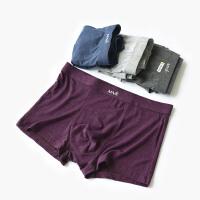 两件装 莫代尔男士内裤 弹力透气舒适平角裤 U凸设计 2018春装 33375男士内裤两条装随机 X