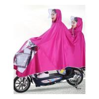 踏板车雨衣 双头超大踏板母子自行车电瓶大帽檐子电动车双人雨衣小型加 双人无镜套款 玫红 XXXL