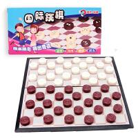 磁性飞行棋象棋国际象棋跳棋儿童益智玩具圣诞节礼物