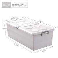 床底收纳箱塑料特大号扁平抽屉式整理箱衣服收纳盒储物箱带轮 象牙白【】