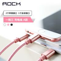 洛克ROCK 5s充电线多功能一拖三苹果安卓通用三合一多头iPhone6充电器