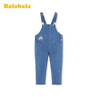 巴拉巴拉儿童裤子女童牛仔背带裤2020新款春装中大童时尚洋气甜美