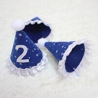 韩版 宝宝周岁生日派对帽子派对用品 蓝色数字 生日帽/1个