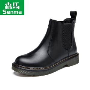 森马女鞋女靴复古英伦切尔西短靴女2017秋冬新款短筒单靴时装靴潮