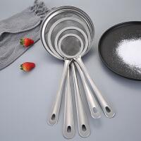 烘焙工具面粉筛 不锈钢筛网漏 手持罗面糖粉分样筛子超细网筛家用