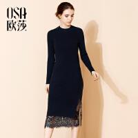 欧莎2017冬装新款针织连衣裙+吊带蕾丝裙两件