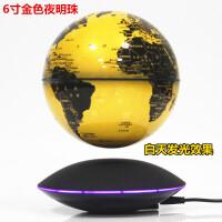 磁悬浮地球仪6寸发光自转办公室桌家居摆件创意男女生日礼物礼品新款居家