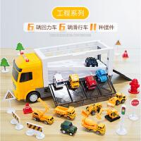 儿童玩具车男孩合金回力小汽车工程卡车模型套装男童1-2-3-4-6岁5