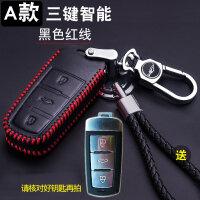 新款众泰t600大迈x5 sr7 sr9 t700智能z500遥控z300汽车钥匙包套