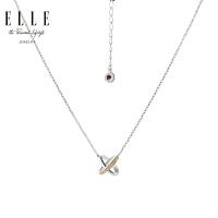ELLE项链 交织浪漫 925银红宝石镀白金饰品 来自法国 3082102