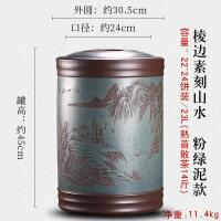 茶叶罐陶瓷家用大号宜兴紫砂茶叶罐大号码茶叶桶紫砂缸普洱茶缸原矿粗陶瓷密封存茶罐