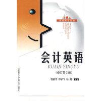 【正版新书直发】会计英语杨丽华,林学飞,杨超著首都经济贸易大学出版社9787563808298
