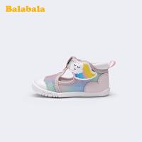 【4件3折价:50.7】巴拉巴拉官方童鞋婴儿鞋子软底女宝宝学步鞋防滑多彩2020新款春秋