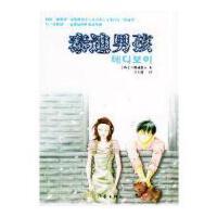 【旧书9成新】【正版现货】泰迪男孩(韩)银戒指,万玉波作家出版社
