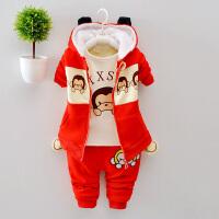 男童女童装秋装儿童加厚卫衣三件套宝宝棉衣服外套装0-1-2-3岁